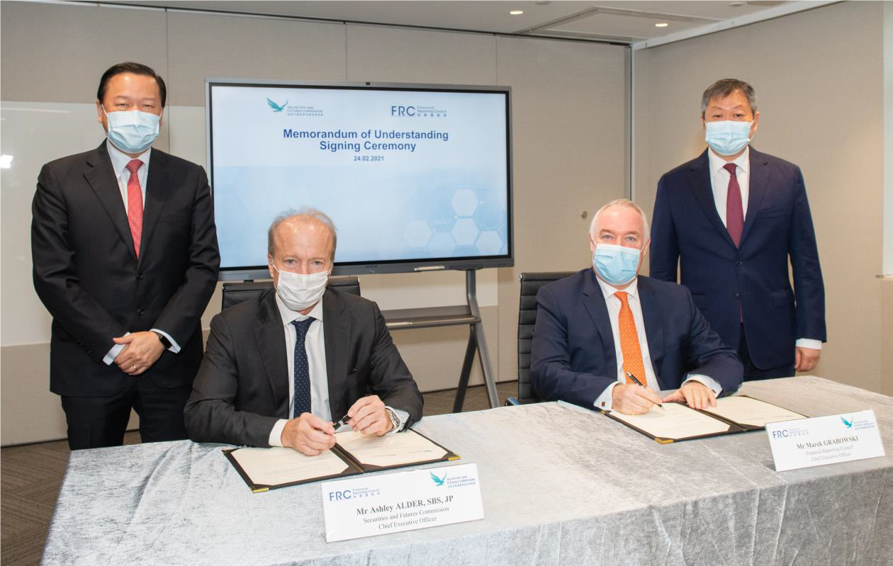 Hong Kong's FRC enhances collaboration with the SFC